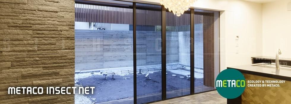 Hình ảnh cửa lưới chống côn trùng Metaco